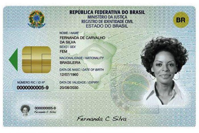 © Divulgação/TSE