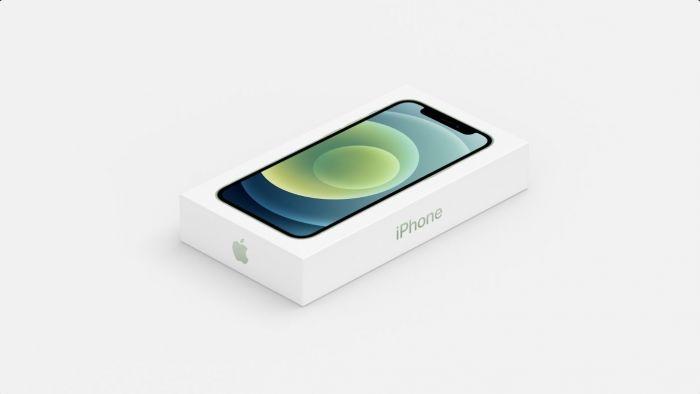 Até o momento, empresa não se pronunciou sobre a possível novidade - (Foto: Divulgação/Apple)