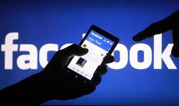 Removidas 68 páginas e 43 contas pró-Bolsonaro pelo Facebook