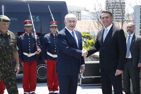Bolsonaro recebe ministro de Israel no Forte de Copacabana